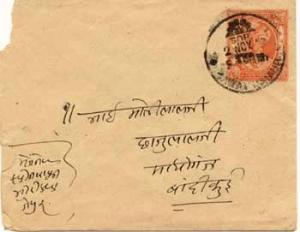 Indian States Jaipur State 3/4a Raja Man Singh II Envelope 1948 Sawai, Jaipur...