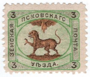 (I.B-CK) Russia Zemstvo Postal : Pskof 3kp