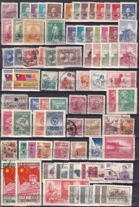 Worldwide  Lot-  China  (Z2426)