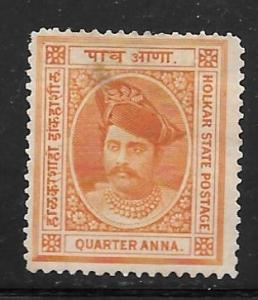 India Indore 4: 1/4a Maharaja Shivaji Rao Holkar, unused, NG, F