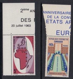 Cameroun 420-1 MNH