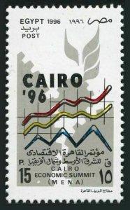 Egypt 1630,1631 sheet,MNH. Cairo Economic Summit MENA,1996.