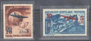 Romania #C43-C44 VF Mint NH 1953 Air Post Stamps CV $80.00