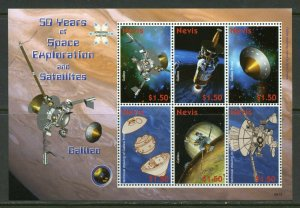 NEVIS 50 YEARS OF SPACE EXPLORATION & SATELLITES GALILEO SHEET MINT