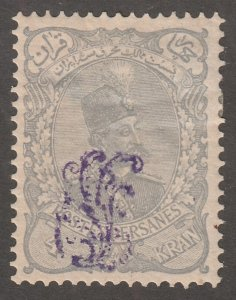 Persian stamp,  Scott#132,  mint, hinged, certified, HR,  4KR,  grey, #F-23