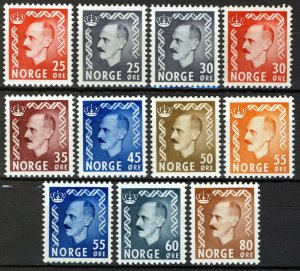 Norway 1950-52, Haakon øre value set VF MNH, NK 393-403, Mi 358-368 cat 73,7€