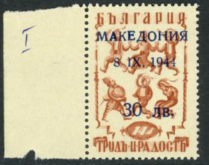 YUGOSLAVIA GERMAN OCCUPATION OF MACEDONIA 1944 30L on 14L NO STOP VAR Sc N8 NH