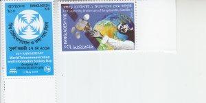 2019 Bangladesh World Communications /Bangabandhu Satellite (2) (Scott NA) MNH