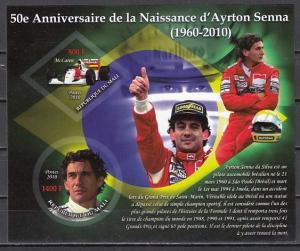Mali, 2010 issue. Ayrton Senna, Race Car Driver, IMPERF s/sheet.