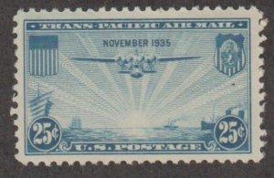 U.S. Scott #C20 Airmail Stamp - Mint Single