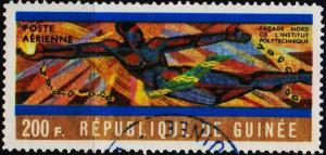 Guinea. 1965 200f  S.G.509 Fine Used