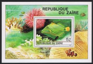 Zaire Tropical Fish MS SG#MS1025 SC#981A