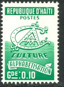 HAITI 1966-69 10c Bright Green Postal Tax Stamp Sc RA34 MNH