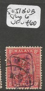Malaya Jap Oc Pahang SG J180b Chop 6 VFU (6cnn)