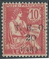 Cilicia 100 (mhr) 20pa on 10c allegory of Rights of Man, rose red (1920)