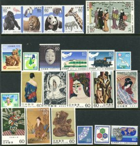 JAPAN Sc#1487-1512, 1522-1527 1982-83 Commems in Cpl Sets OG Mint NH