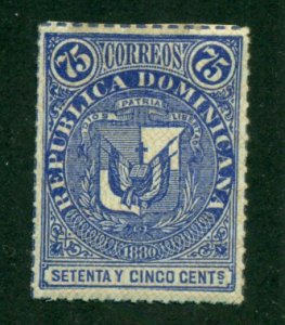 Dominican Republic 1881 #52 MH SCV (2020) = $6.00