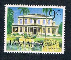 Jamaica 350 Used Devon house (BP20112)
