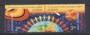 Ukraine 2006 CEPT Europa 2 MNH stamps