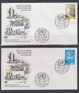 UN Vienna 194-195 UN Postal Administration U/A Set of Two FDC
