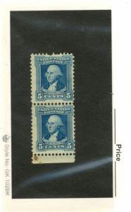 United States #710, UNUSED MINT HINGED PAIR FAULT- 1932 - USA689