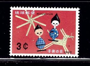 Ryukyu Is 97 MNH 1962 issue
