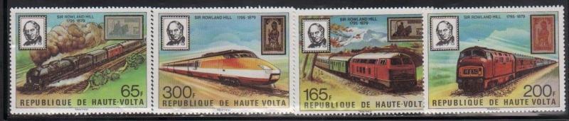 Upper Volta 501-4 Trains Mint NH (LB)