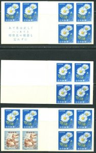 JAPAN Sc#881b, 881c, 881d 1967 Three Booklets with 15y Stamps OG Mint NH