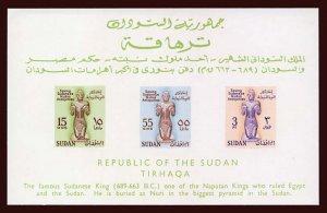 SUDAN 1961 Tirhaqa souvenir sheet mint NG white heavy paper as issued