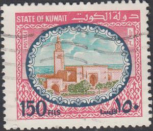 Kuwait #864 Used
