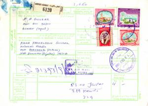 Kuwait 1D Sheik Sabah and 150f, 500f, and 2D Seif Palace 1983 Kuwait Internat...