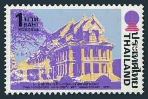 Thailand 815,MNH.Michel 836. Chulalongkorn University,1977.