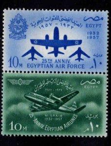 EGYPT Scott 409A MNH**  Aircraft Pair