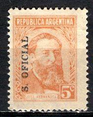 Argentina; 1957: Sc. # O112: O/Used Cpl. Set