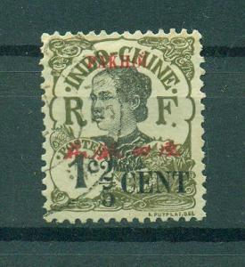 France Offices - China - Pakhoi sc# 52 used cat value $1.25