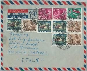 74807 -  Kenya - POSTAL HISTORY  -  COVER to ITALY  1964 Lions ELEPHANTS flags