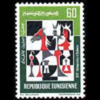 TUNISIA 1972 - Scott# 585 Chess Set of 1 LH