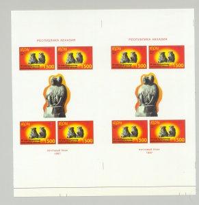 Abkhazia (Georgia) 1997 Sputnik, Monkeys 2v S/S on 1v Collective Proof Pair