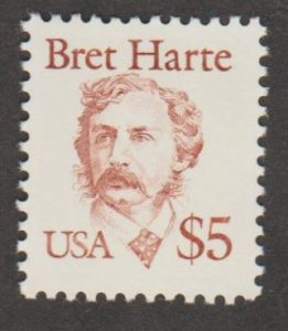 U.S. Scott #2196 Bernard Revel Stamp - Mint NH Single