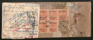 India Travancore Cochin State One Anna Service Overprinted X5 Used Cover # 60...