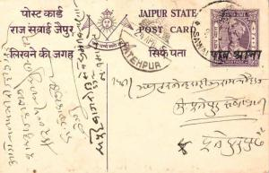 Indian States Jaipur 1/2a Maharaja Man Singh II Postal Card Overprinted 1/4a ...