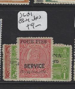 INDIA NATIVE STATE TRAVENCORE-COCHIN  (P2605BB) SG   O1, 3-4   VFU