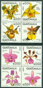 GUATEMALA : 1978. Scott #C652//61 Flowers. Very Fine, Mint Never Hinged. Cat $40
