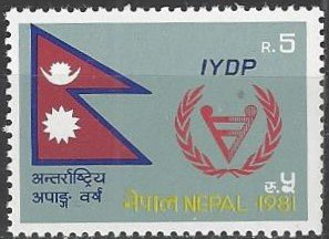Nepal  390  MNH  WHO  International Year of Disabled Person