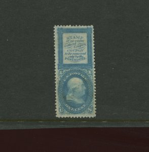 Scott 63-E13h Bowlsby Patent Coupon on Franklin Essay Rouletted Essay Mint Stamp