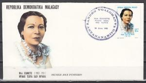 Malagasy Rep., Scott cat. 630. Actress & Singer issue on a First day cover. ^