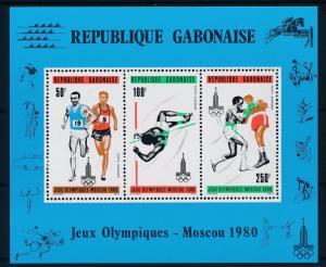 [61009] Gabon 1980 Olympic games Moscow Athletics Boxing MNH Sheet