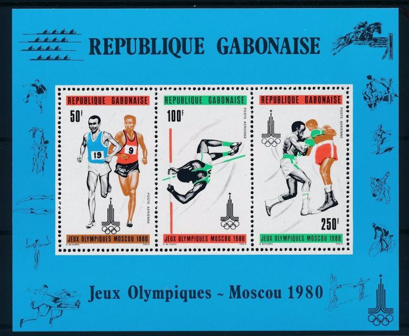 [61009] Gabon 1980 Olympic games Moscow Athletics Boxing MNH Sheet