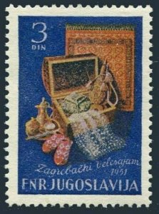 Yugoslavia 338,MNH.Michel 671. Zagreb Fair 1951.National handicrafts.