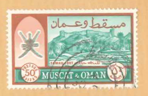 Muscat & Oman 1966 Definitive Stamp (SC 101 A3a) Cat. Value $110.00